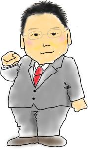 松井たかし
