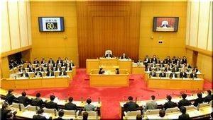 川崎市議会